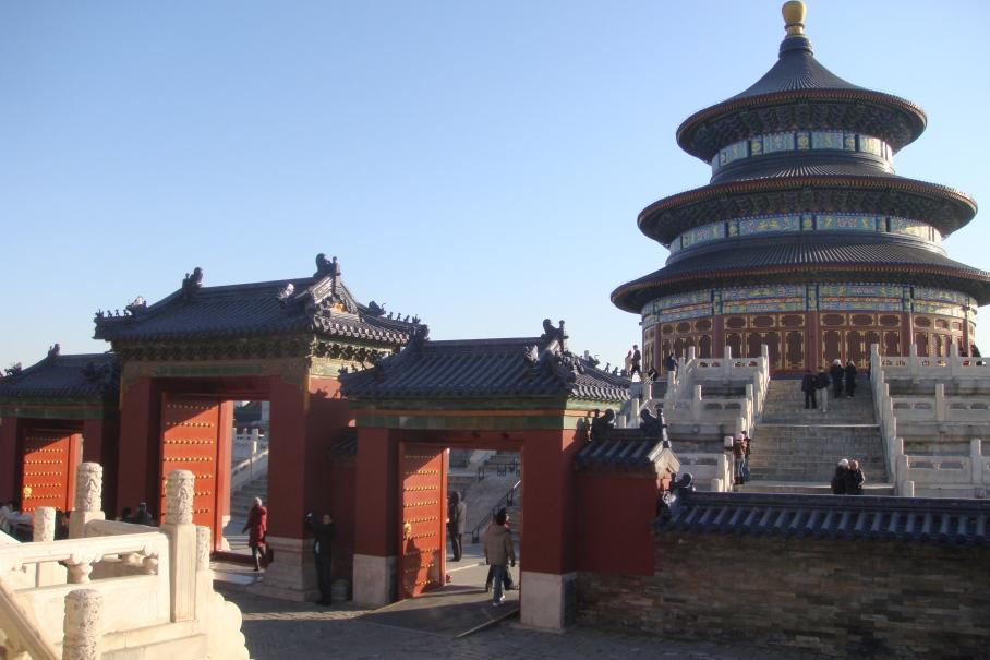 AFE Beijing
