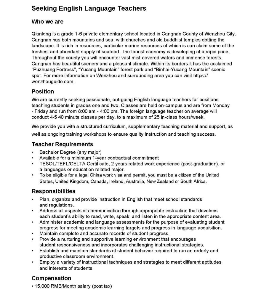 Yucheng_Qianlong Teacher Postion 1_Page_1