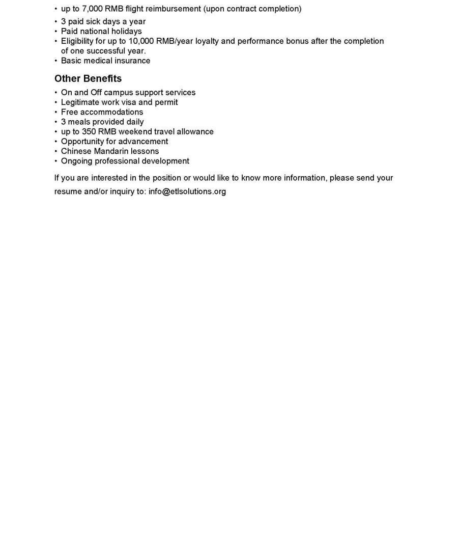 Yucheng_Qianlong Teacher Postion 1_Page_2